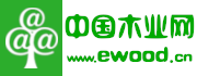 中国木业网