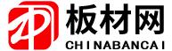 中国板材网
