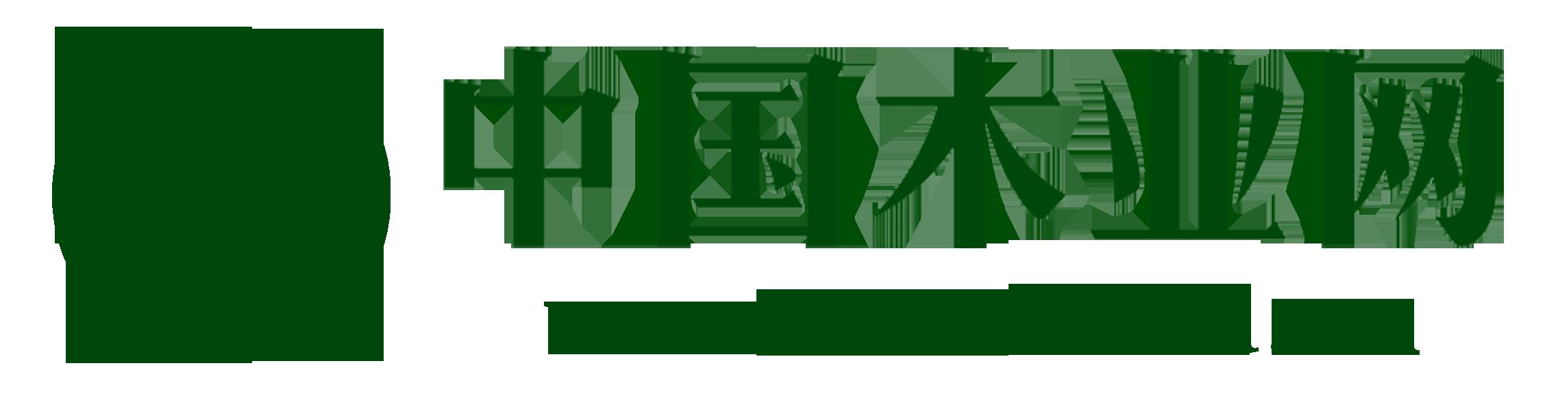 中国木业网cnwood