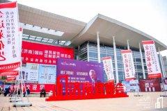 2020龙8娱乐long8cc建博会正式启动,打造中国北方大家居建装行业旗舰展!